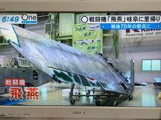 Kawasaki 飛燕 Hien
