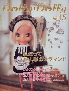 Dolly Dolly 15. Обсуждение на LiveInternet - Российский Сервис Онлайн-Дневников