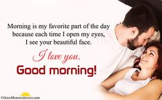good Morning Images Wallpaper Photo Pictures Pics For Wife Romantic Good Morning Messages, Positive Good Morning Quotes, Motivational Good Morning Quotes, Happy Morning Quotes, Good Morning Images Hd, Good Morning My Love, Morning Greetings Quotes, Good Morning Wishes, Morning Pics