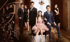 My Sunshine chinese drama was a hit back then and upon watching this, I find this interesting too. Read my review to consider why you should watch this. Tiffany Tang, Wallace Chung, Drama, Shocking News, Lost Love, Prom Dresses, Formal Dresses, Happy Endings, My Sunshine