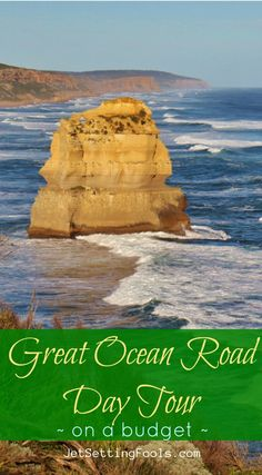 Traveling from Melbourne to 12 Apostles on a Great Ocean Road tour is one of the most popular day trips from Melbourne. When we were in the city two years ago housesitting, spending a day seeing the Great Ocean Road attractions was high on our list…but, due to budget and time constraints, it never happened. And, for two years, we regretted the decision to skip a Melbourne Great Ocean Road tour. When we made plans to return to the city for a month-long stay, we were intent on finding a Great…