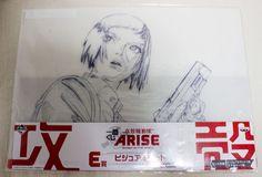 Ghost in the Shell ARISE Visual Mat & Sticker Set Banpresto 4 JAPAN ANIME MANGA