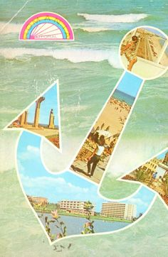 Vederi litoral (4) Black Sea, Beach Mat, Marie, Coast, Outdoor Blanket, City, Outdoor Decor, Littoral Zone, Romania