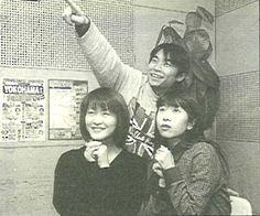Ishida Akira (1997)