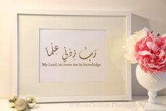 Real Gold Foil Print Rabbi Zidni Illma My Lord by MoonOrchids