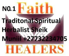 Powerful Traditional Healer With Spiritual Healing Powers Hurix.in :: Free Post Online Ads