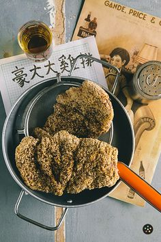 Food Hack: Hot Star Taiwanese Fried Chicken - Pepper.ph