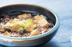 Mapo #tofu #chinese