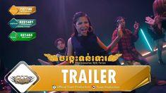 ចង្កេះទន់ទោរ - Jong Kes TonTor - មាស សុខសោភា Ft  Tempo & BOB, Khmer Song...