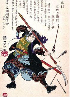 """""""Naginata Samurai""""  La naginata es un arma de asta usada por los samuráis del Japón feudal, compuesta por una hoja curva al final de un asta largo. Se asemeja a una alabarda o a una archa europea. Como arma militar fue muy importante en los campos de batalla, donde era llevada por la infantería para defenderse de la caballería. La técnica de combatir con la naginata se llama naginatajutsu y, está presente en muchos estilos de Koryu Budo (o Kobudo)"""
