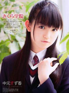 Suzuka Nakamoto