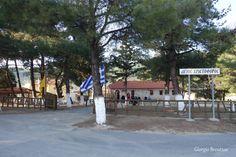 Agios Hristoforos #Poligiros #Halkidiki #Greece #VisitHalkidiki