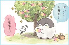 Kawaii Illustration, Penguin Art, Cute Penguins, Hobonichi, Pretty Art, Cute Drawings, Hello Kitty, Cute Animals, Snoopy