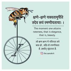 Sanskrit Quotes, Sanskrit Words, Hindi Quotes, Krishna Quotes, Krishna Painting, Manish, Lord Shiva, Lessons Learned, Creative Design