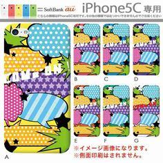 http://ic4-a.dena.ne.jp/mi/gr/135/image.rakuten.co.jp/fujicoposhop/cabinet/design/301-350/sc350/iphone5c-sc350.jpg