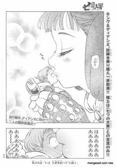 Nanatsu no Taizai {The Seven Deadly Sins} RAW manga 215 [Spoiler] |