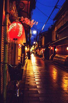 Kyoto street | by estela.saza