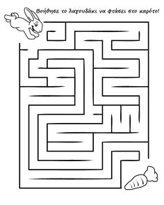 Printable Mazes for Kids. - Best Coloring Pages For Kids Kids Activity Center, Activity Sheets For Kids, Mazes For Kids Printable, Free Printable Coloring Pages, Activity Pages For Kids Free Printables, Easter Coloring Pages, Coloring Pages For Kids, Free Coloring, Coloring Book
