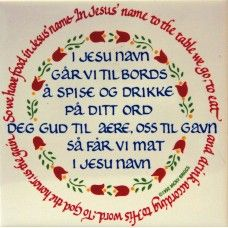 "A common Norwegian table prayer written in Norwegian on a plate decorated with some rosemaling images around the words.  A direct translation is, ""In Jesus 'name we go to dinner to eat and drink on your promise to God to honor, us the benefit we get food in Jesus' name"""