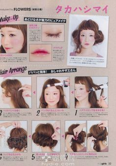 japanese hairstyle ideas ⭐️ www.RadiantFitAndHappy.com