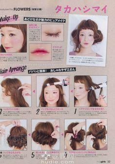japanese hairstyle ideas ⭐️ www.RadiantSkin.rocks