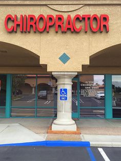 Have yourself a caring environment that caters your massage services and Chiropractic needs Chiropractic Assistant, Massage Parlors, Mission Viejo, Muscle Tension, Environment