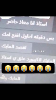 Pin On ايشي