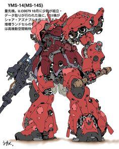 ( *`ω´) ιf you dᎾℕ't lιkє Ꮗhat you sєє❤, plєᎯsє bє kιnd Ꭿℕd just movє ᎯlᎾng. Anime Couples Manga, Cute Anime Couples, Anime Manga, Anime Art, Manga Girl, Anime Girls, Character Concept, Character Design, Mecha Suit