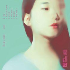 비밀 김사월X김해원 2014.10.10