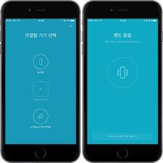 The GEAR - 샤오미 미밴드 2 리뷰, 가장 샤오미다운 스마트 밴드