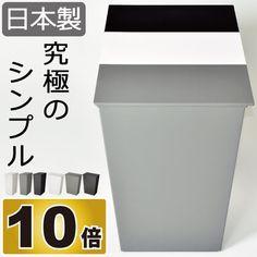 日本製kcudクードシンプルスリムワイドゴミ箱ごみ箱ダストボックスふた付きおしゃれ分別45L可45リットル可キッチンインテリア雑貨北欧かわいいデザイン生ごみオムツ見えないキャスター収納カウンター3分別スクエア薄型大容量岩谷マテリアル