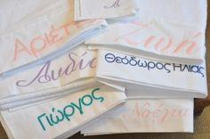 Λινές πετσέτες με κεντημένο το όνομα του μωρού σας ή το μονόγραμμά του. Σε αυτές τις πετσέτες βάφτισης μπορείτε να επιλέξετε το χρώμα της κλωστής και τον τυπο των γραμμάτων που σας αρέσει. Ζητείστε μας να κεντήσουμε το όνομα του παιδιού, το μονόγραμμά του ή το μήνυμα που θέλετε και φτιάξτε τη δική του πετσέτα! Η ΤΙΜΗ ΔΙΑΜΟΡΦΩΝΕΤΑΙ ΑΝΑΛΟΓΑ ΜΕ ΤΟ ΚΕΝΤΗΜΑ (3,00 ευρώ/γράμμα)