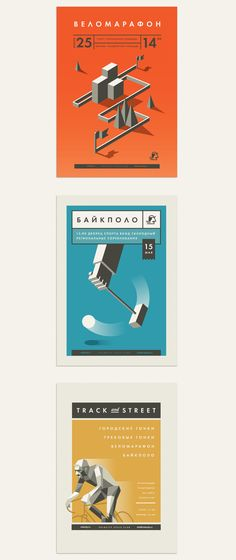 VELOCITY CYCLE CLUB by Hobo and Sailor, via Behance