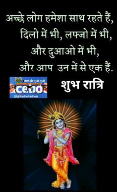Krishna Bhajan Bhakti Song List 2019 Free Download | Best 5 Non