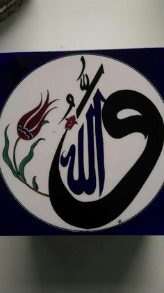 miniature iran islamic calligraphy calligraphy art illustrations fonts ...