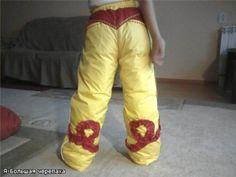 Зимние штаны для ребёнка. Ленивый способ пошива.