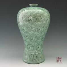 Korean Celadon Glaze Inlaid Clouds and Cranes Pattern Inlay Design Green Decorative Porcelain Ceramic Pottery Home Decor Accent Prunus Vase -- Check out the image by visiting the link. Porcelain Ceramics, Ceramic Vase, Ceramic Pottery, Porcelain Jewelry, Cold Porcelain, White Porcelain, Korean Pottery, Celadon, Pottery Store