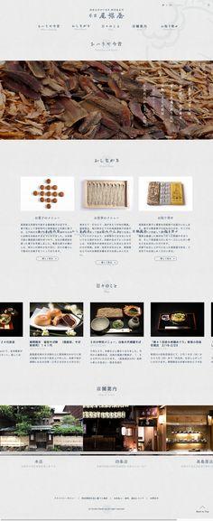http://honke-owariya.co.jp/