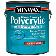 Minwax 23333 Satin Polycrylic Protective Finishes, use to seal chalk paint. Painting Laminate Furniture, Paint Furniture, Furniture Projects, Furniture Makeover, Furniture Refinishing, Diy Projects, Chair Makeover, Glitter Ornaments, Painting Kitchen Cabinets