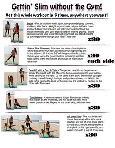 This workout doesn't need any Equipment and is a great toning routine ~ Slim Without The Gym! From your trainers, Karena and Katrina at www.toneitup.com