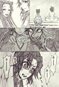 Kimetsu No Yaiba Cómics - Anime Angel, Anime Demon, Manga Anime, Demon Slayer, Slayer Anime, Yugioh Seasons, Silent Horror Comics, Cute Disney Drawings, Demon Hunter