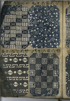 17th C. Japanese kimono pattern samples. 模様本 0064 - 伊勢型紙台帳