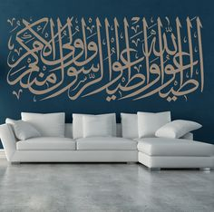 Obey Allah And Obey The Messenger And Those In Authority Among You. Wall Sticker. Islamic Calligraphy wall sticker wall art decal available in various sizes, colours and finishes making it ideal to apply to any wall, vehicle or smooth surface. It's removable, leaving no damage to paintwork, and it's non-toxic, making it safe, It's easy to clean, and once applied looks like its painted on…