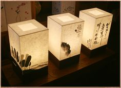 Popsicle Stick Bracelets, Dyi Decorations, Night Table Lamps, Zen Interiors, Feather Drawing, Paper Lampshade, Ethnic Decor, Paper Light, Unique Lamps