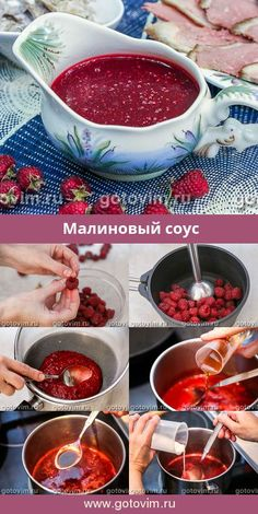 Малиновый соус к мясу. Рецепт с фoto #соусы #малина Appetizer Salads, Appetizers, Weightloss Dinner, Cooking Sauces, Blue Food, Tasty, Yummy Food, Russian Recipes, Chutney