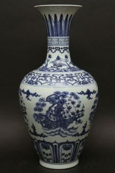 An Amazing Estate Blue And White Chinese Porcelain Vase Yuan Dynasty Antique photo