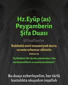 Allah Islam, Islam Quran, Cute Quotes For Instagram, Tesla Quotes, La Ilaha Illallah, Prayers For Healing, Religion, Told You So, Cami
