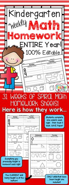 Kindergarten Spiral Math Homework, Morning Work, or Centers for the ENTIRE YEAR!! -- 100% EDITABLE -- Aligned with the Kindergarten Common Core Math Standards. ANSWER KEYS included. Paid