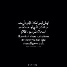 Shared by Arabic Quotes. Find images and videos about quotes, text and words on We Heart It - the app to get lost in what you love. Aa Quotes, Inspirational Quotes Pictures, Photo Quotes, Movie Quotes, Life Quotes, Arabic English Quotes, Arabic Love Quotes, Islamic Quotes, Arabic Phrases
