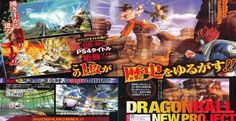 First screenshots of the PS4 Dragon Ball Z game revealed - Load The Game